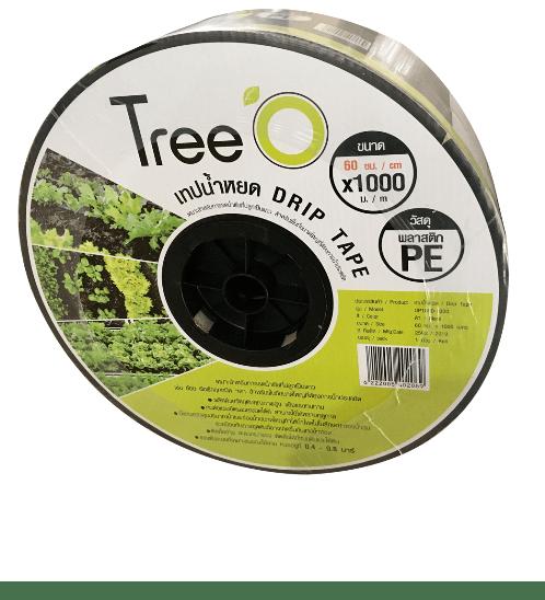 Tree O เทปน้ำหยด ขนาด 60x1000M 3L/h DP1860 สีดำ