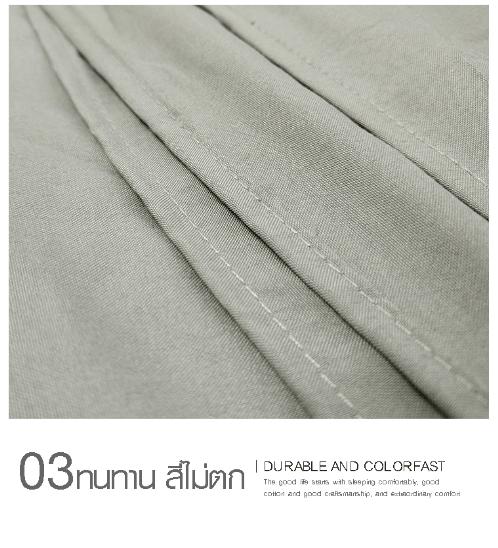 Truffle Essential  ชุดผ้าปูที่นอน 4 ชิ้น ขนาด 5 ฟุต   JZ34