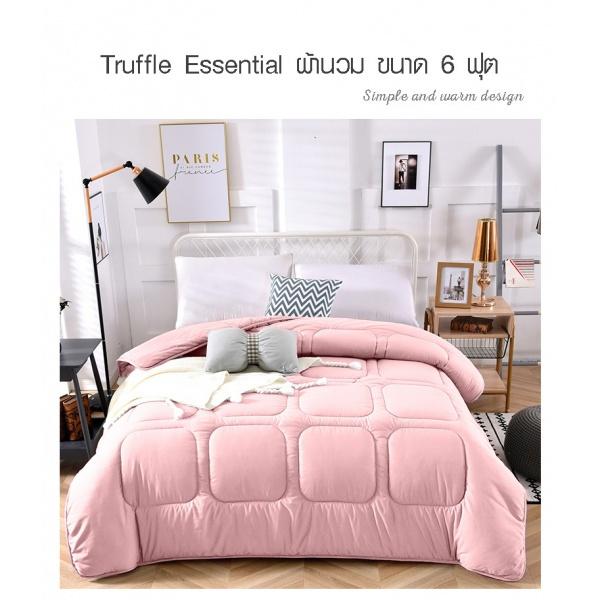 Truffle Essential   ผ้านวม ขนาด 3.5 ฟุต  GJ10 สีชมพู