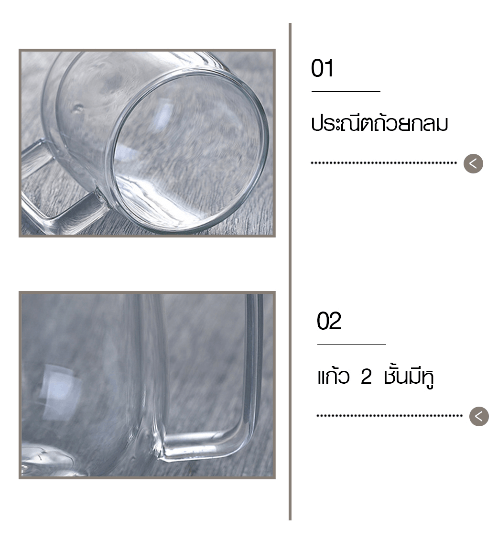 LAMAYON แก้วกาแฟสองชั้น CLEAN  ขนาด 250ML สีใส MS06