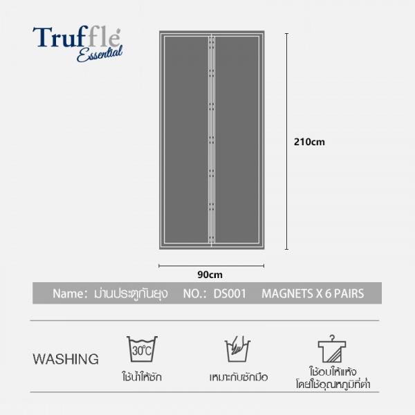 Truffle Essential  ม่านประตูกันยุง ขนาด 90x210x1 ซม.  DS001 สีดำ