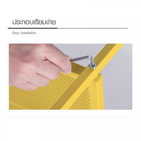 Delicato ชั้นวางของ 4ชั้น  ขนาด 35.4x59x147 ซม.  LX01-YE สีเหลือง