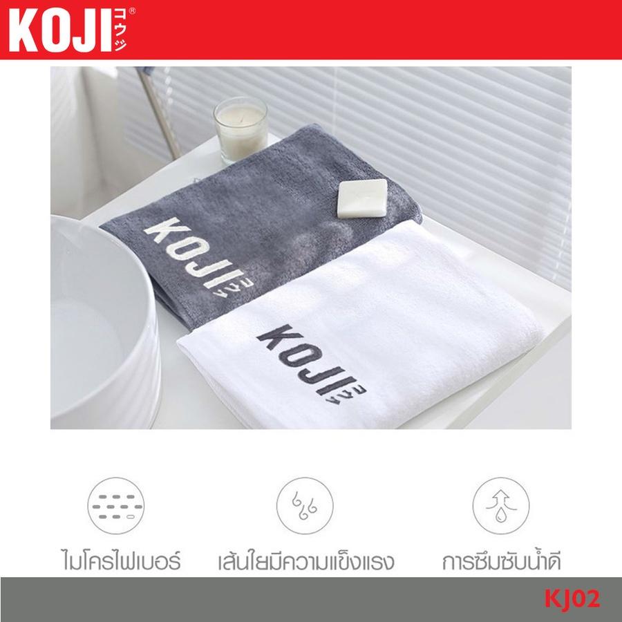 KOJI ผ้าเช็ดหน้า ขนาด 35×75×0.4ซม. สีเทาเข้ม KJ02