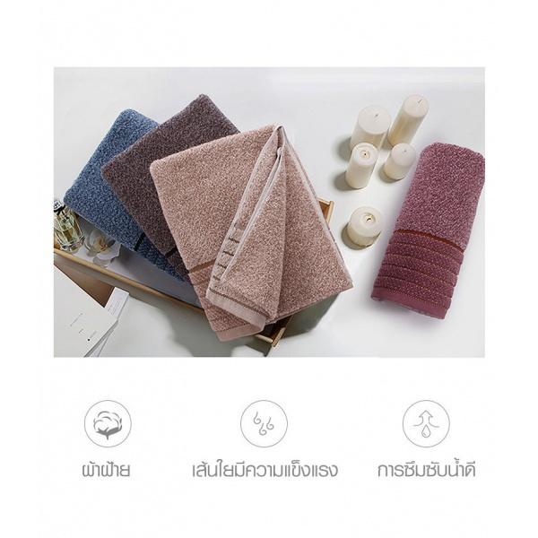 COZY ผ้าเช็ดหน้า ขนาด 35×75×0.4ซม. LY06 สีน้ำตาล