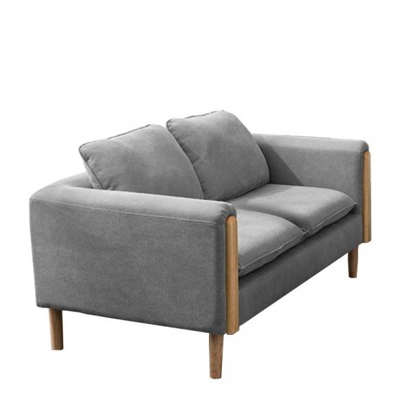 Pulito โซฟา 2ที่นั่ง ขนาด 76x143x75ซม. Bonito สีเทา