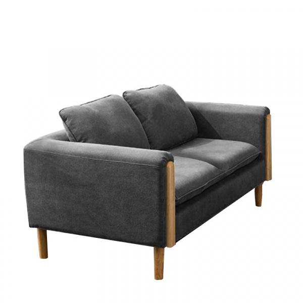 Pulito โซฟา 2ที่นั่ง ขนาด 76x143x75ซม. Bonito สีเทาเข้ม
