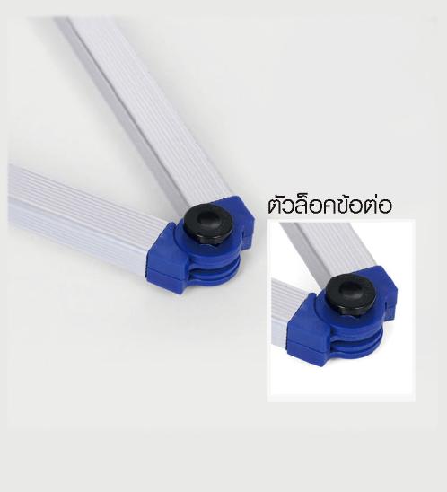 ICLEAN ที่คีบขยะด้ามอลูมิเนียมพับได้  ขนาด10x10x80ซม. J-1007 สีน้ำเงิน
