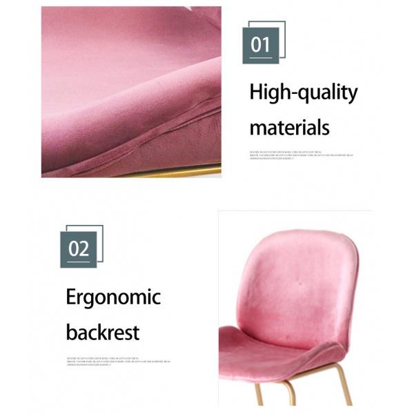 Pulito  เก้าอี้ 52.5×50×89 cm SQ009 สีชมพู