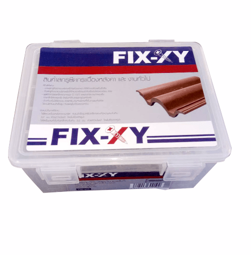 FIX-XY สกรูยึดกระเบื้อง ปลายสว่าน 8 ยาว 3/4 นิ้ว (18.75 มม.) (กล่อง)