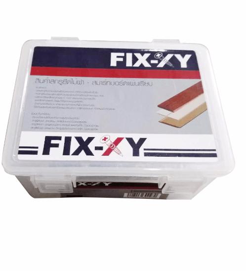 FIX-XY สกรูยึดไม้ฝา ปลายสว่าน ( มีปีก )   7 ยาว 32 มม. (กล่อง)