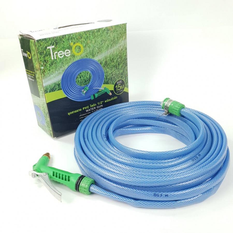 Tree O ชุดสายยาง PVC ใสถัก 1/2นิ้ว พร้อมหัวฉีด ยาว 15M PQS-PC15 สีฟ้า