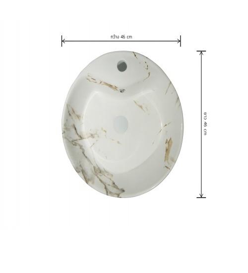 VERNO อ่างล้างหน้าวางบนเคาน์เตอร์ VN-12135WT(337A) ขาว-เทา