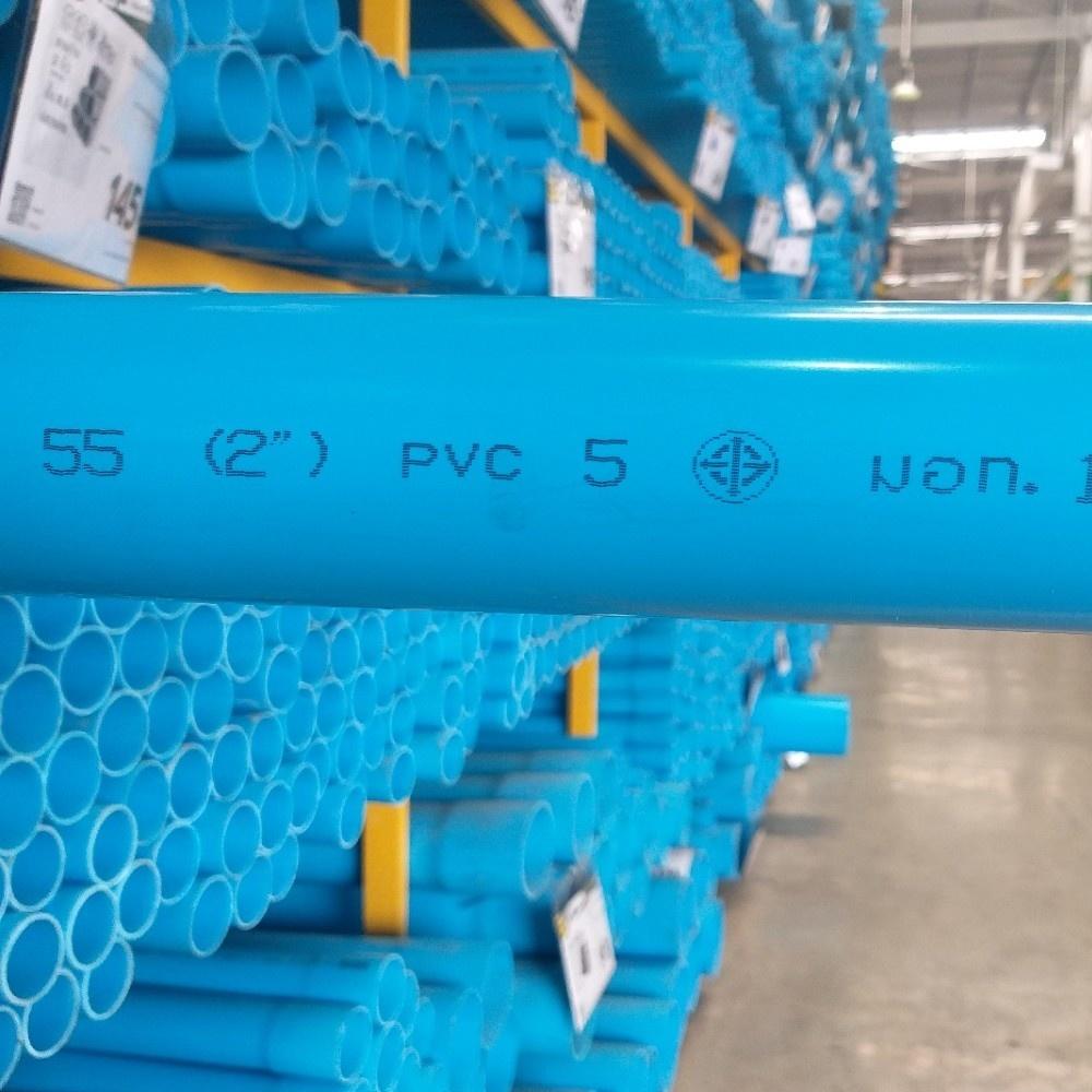 สามบ้าน ท่อพีวีซี PVC 2นิ้ว 5 ปลายบาน CL5 สีฟ้า