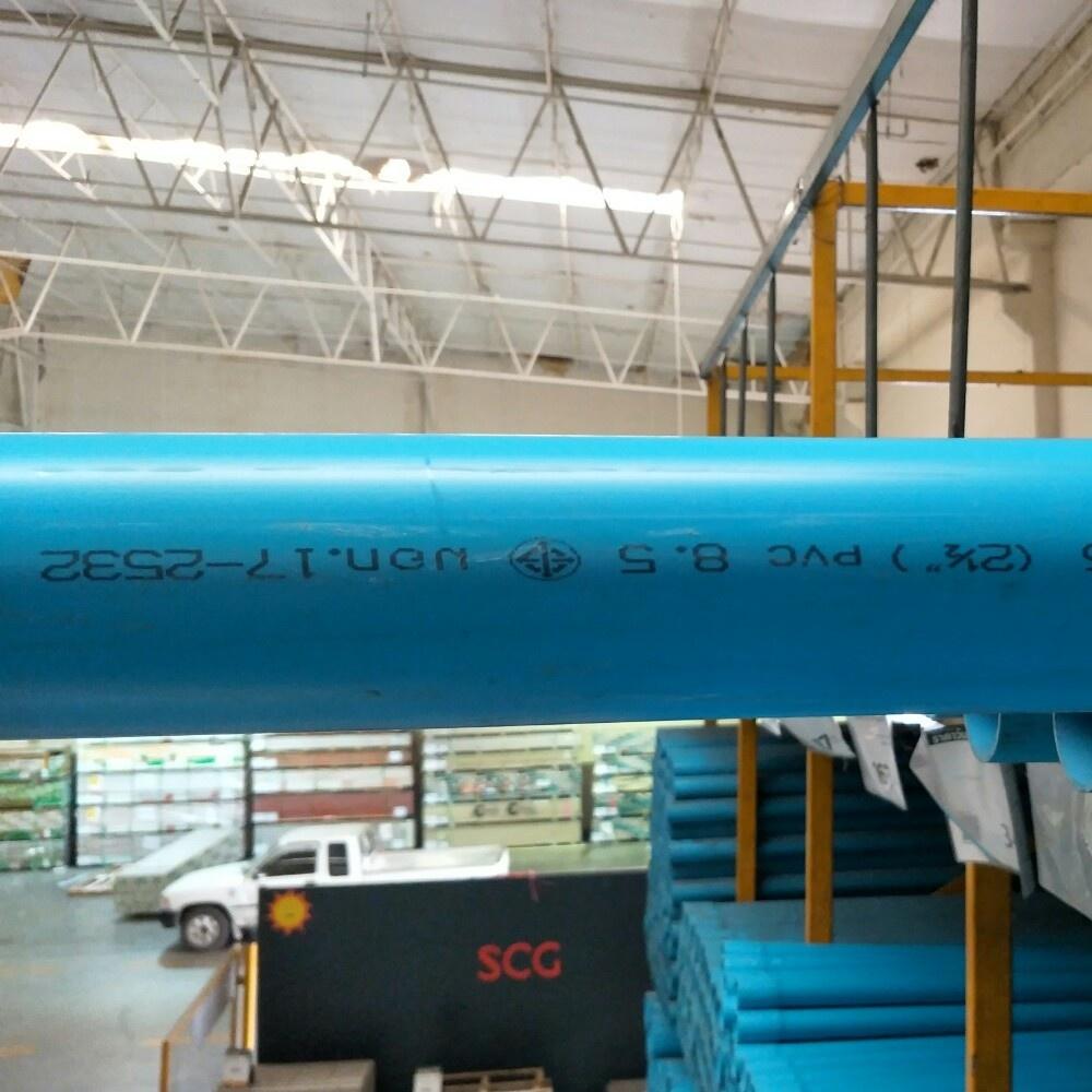 สามบ้าน ท่อพีวีซี PVC 2 1/2นิ้ว 8.5 ปลายบาน CL8.5 สีฟ้า