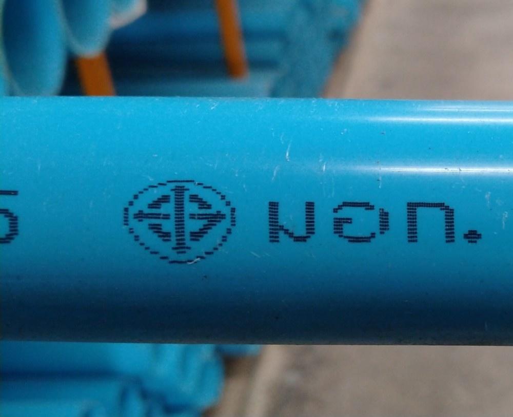 สามบ้าน ท่อพีวีซี PVC 1 1/4นิ้ว 5 ปลายเรียบ CL5 สีฟ้า
