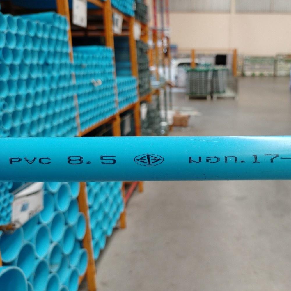 สามบ้าน ท่อพีวีซี PVC 3/4นิ้ว 8.5 ปลายเรียบ CL8.5 สีฟ้า
