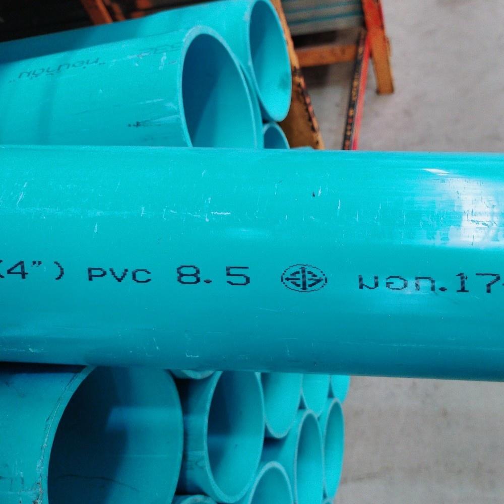 สามบ้าน ท่อพีวีซี PVC 4นิ้ว 8.5 ปลายเรียบ CL8.5 สีฟ้า
