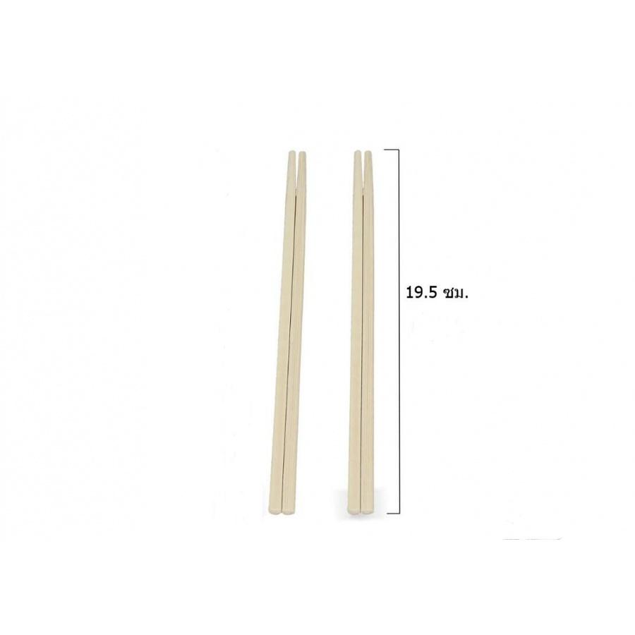 Nibiru ตะเกียบไม้ (100ชิ้น/Pack) Ki-Re-I