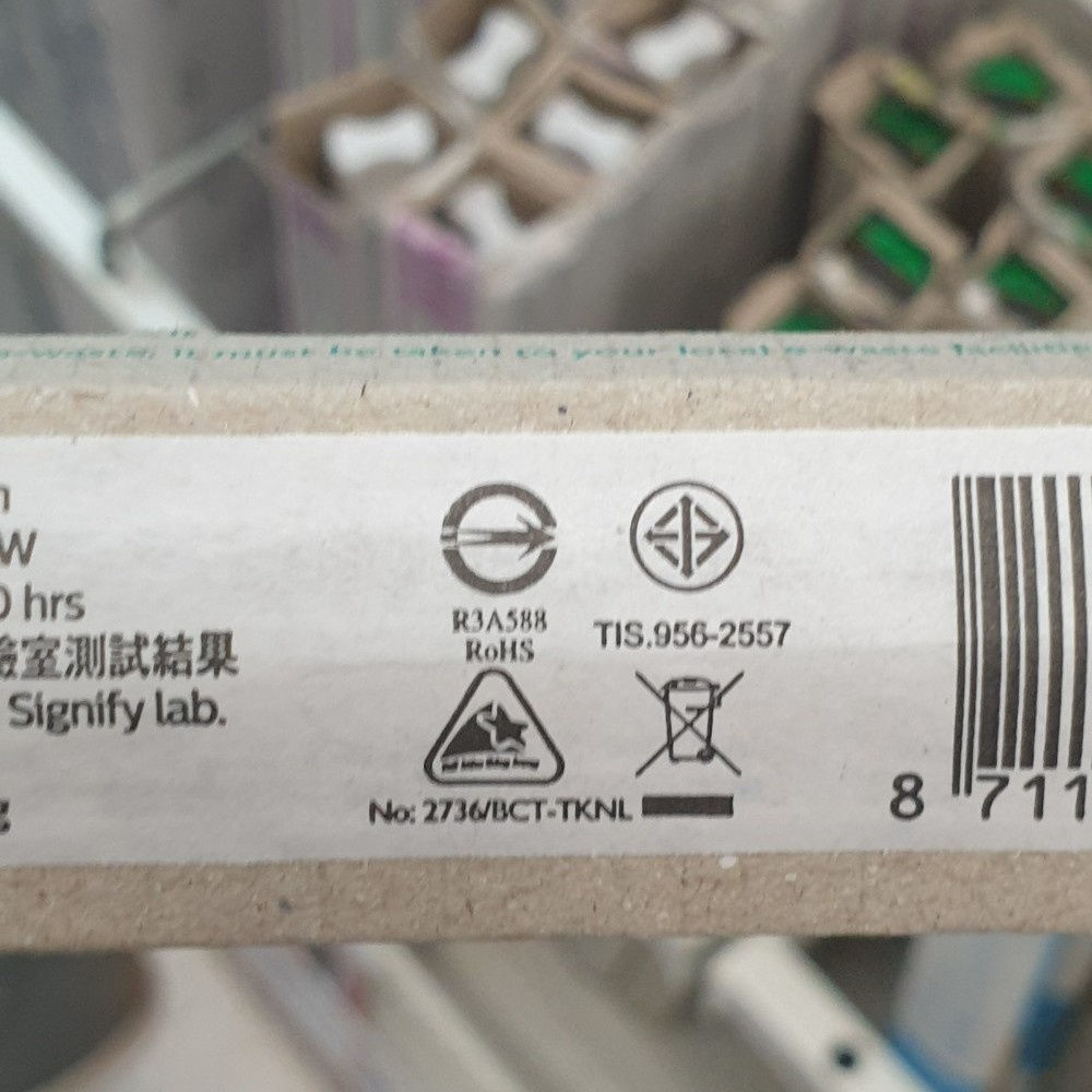 PHILIPS หลอดฟูลฯคูลเดย์ไลท์ TL-D 18W/865 1SL/25