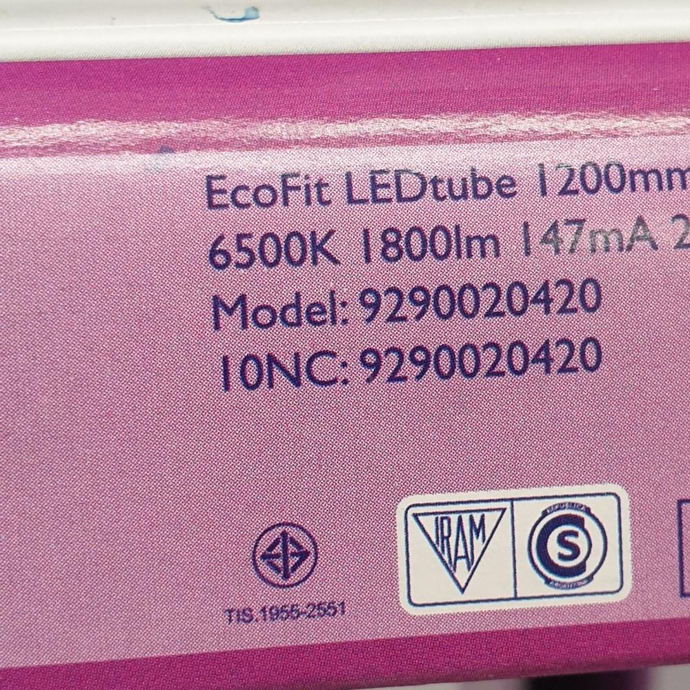 PHILIPS หลอดนีออนแอลอีดี อีโคฟิต 18วัตต์ 1200มิล คูลเดย์ไลท์ T8 18วัตต์ 1200มิล คูลเดย์ไลท์ T8 สีขาว