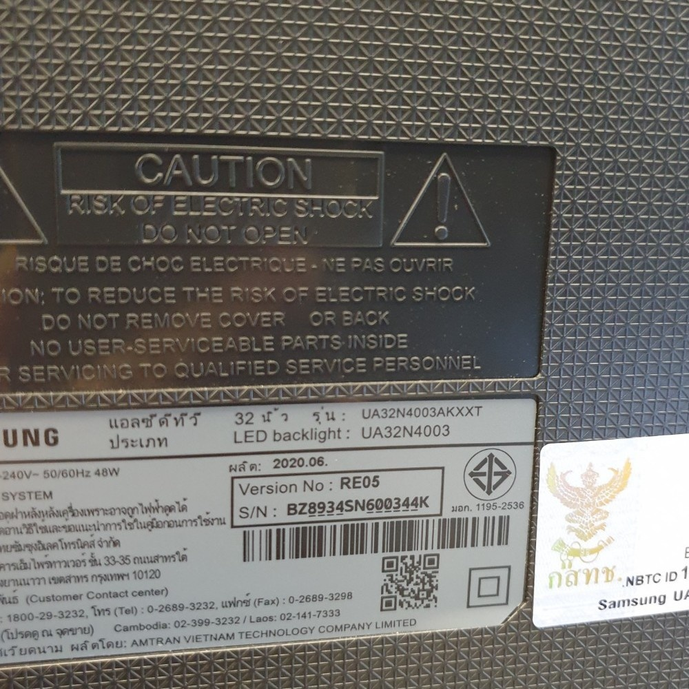 SAMSUNG โทรทัศน์ HD TV ขนาด 32 นิ้ว UA32N4003AKXXT