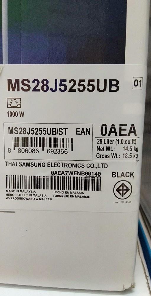 เตาอบไมโครเวฟอุ่นและนึ่ง MS28J5255UB/ST ดำ