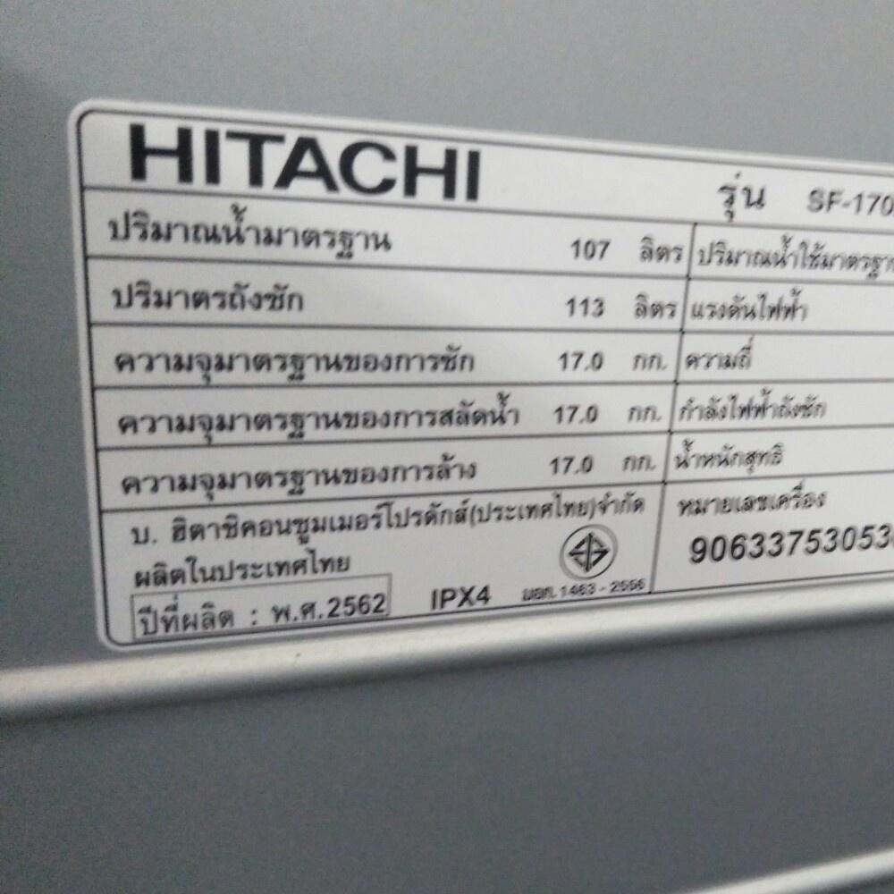 HITACHI เครื่องซักผ้าอัตโนมัติ 17 กก. SF 170 ZCV SS