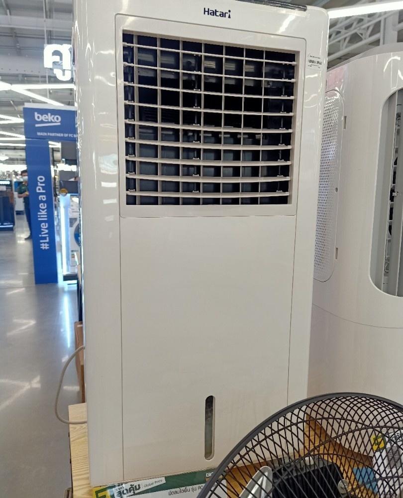 HATARI พัดลมไอเย็น  AC Classic 1 สีขาว