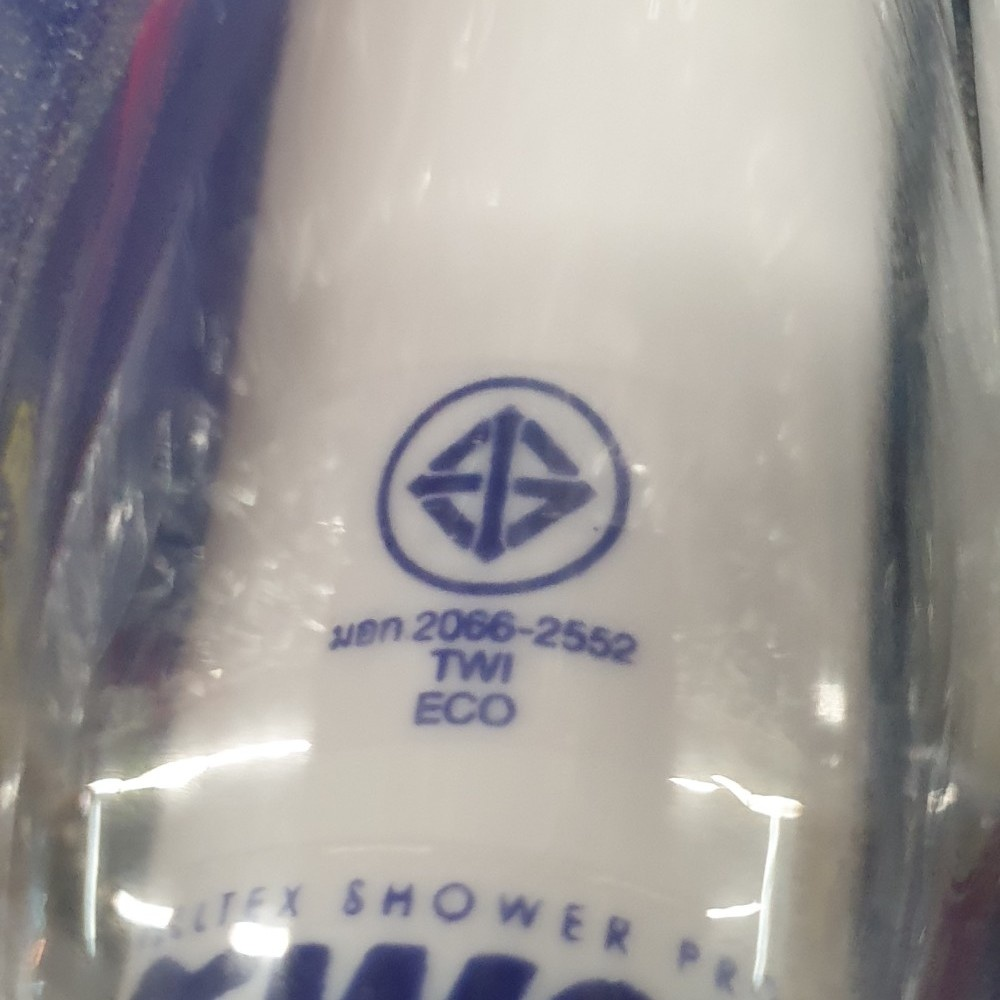 WSP ฝักบัวอาบน้ำ1ระดับ  WSP-113W ขาว