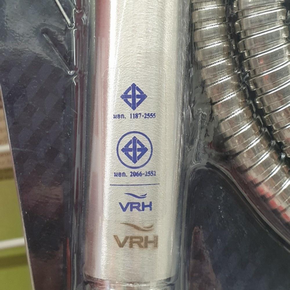 VRH ฝักบัวมือถือ ขนาด 4 นิ้ว FJVHF-120ADS