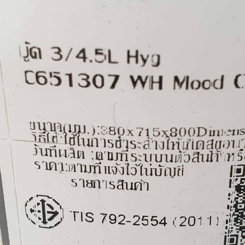Cotto สุขภัณฑ์สองชิ้น C126207 Mood