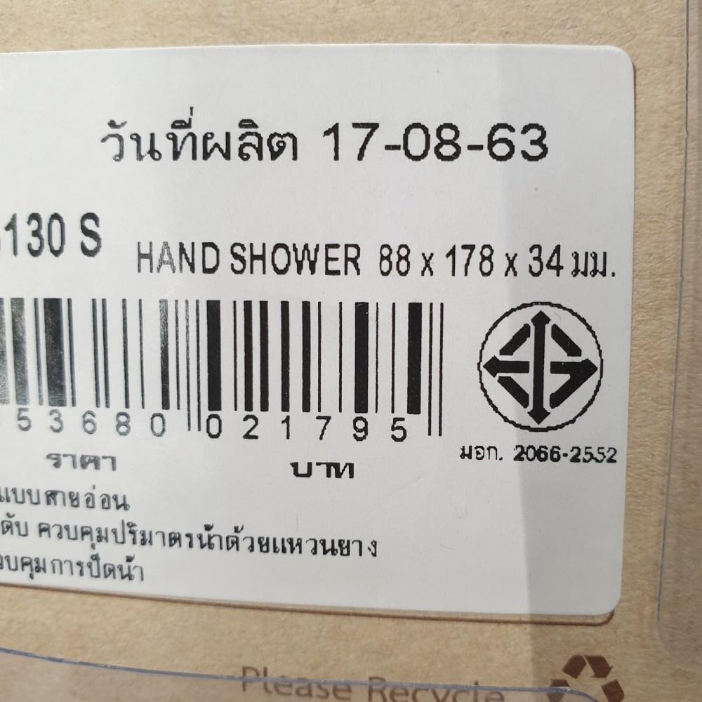 WS ฝักบัวอาบน้ำสแตนเลส WS-8130S