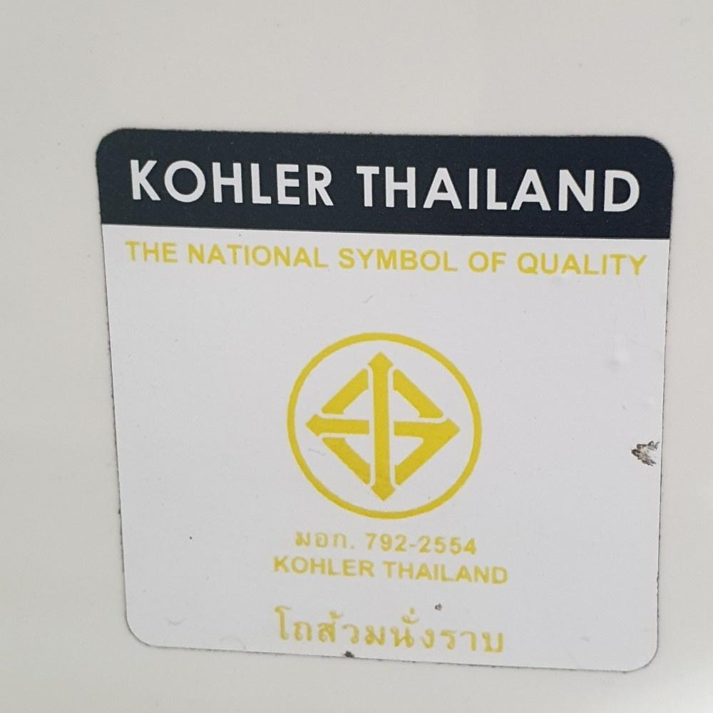 KOHLER สุขภัณฑ์แบบสองชิ้น ใช้น้ำ 3/4.8L รุ่น รีช K-25991X-0 พร้อมฝารองนั่งอเนกประสงค์แบ C3-030 สีขาว