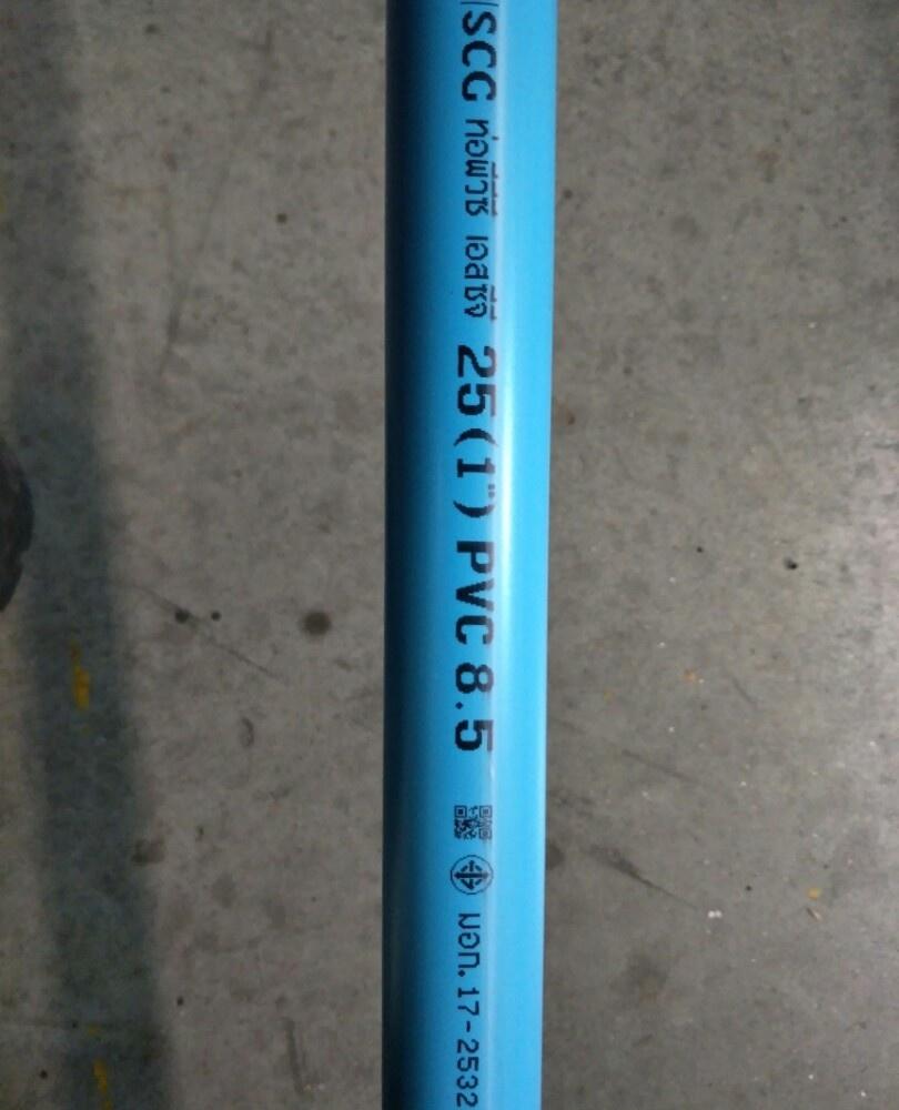 SCG ท่อพีวีซี-บานหัว(8.5) 1นิ้ว(25) -