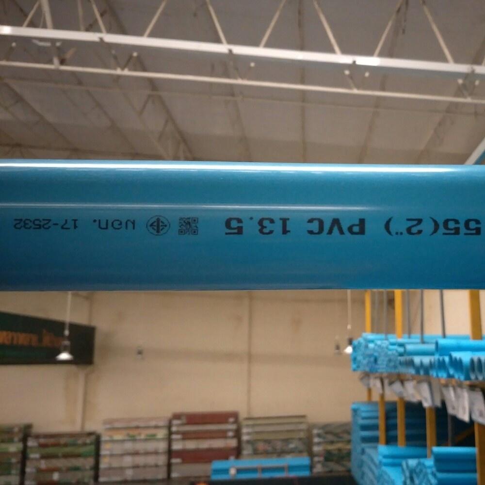 SCG  ท่อพีวีซี 2 นิ้ว(55) ชั้น 13.5  ปลายเรียบ