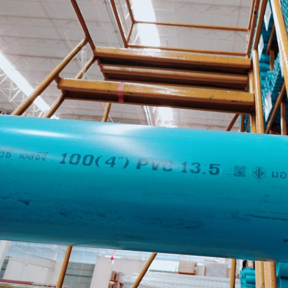 SCG ท่อพีวีซี 4 นิ้ว(100) ชั้น 13.5  ปลายเรียบ
