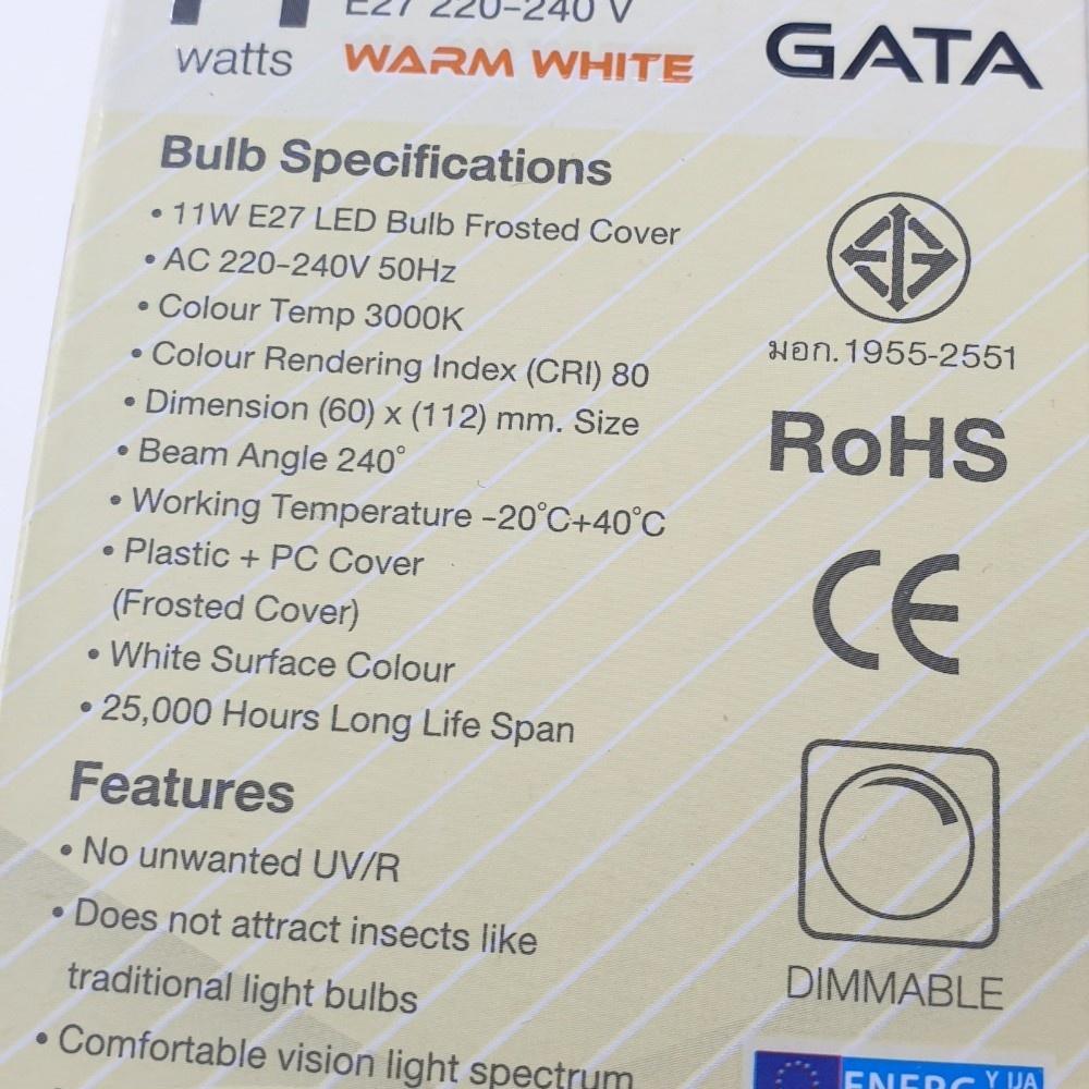 GATA หลอด LED 11W  ฝาขุ่น E27 Warm (หรี่แสง)