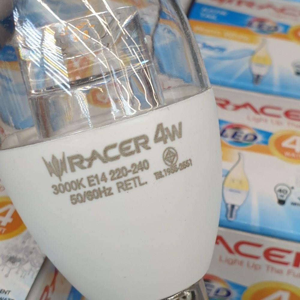RACER แอลอีดี เปลวเทียน E14 แสงเหลือง 13101LEBBA00002 สีขาว