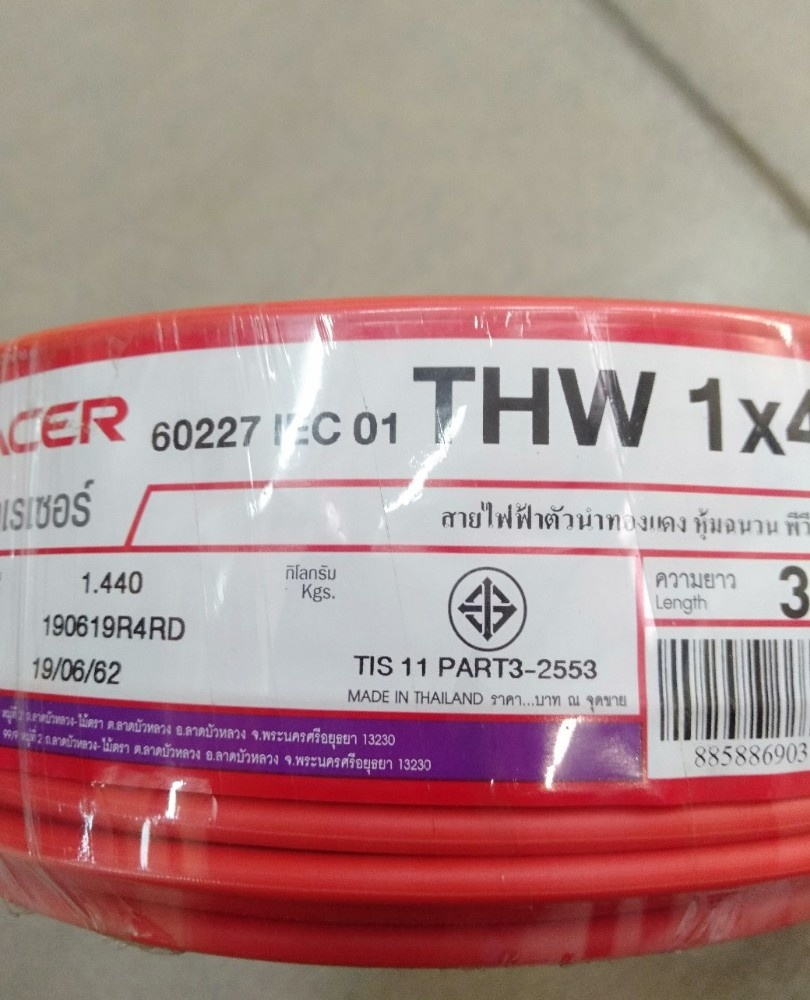 RACER สายไฟ IEC 01 THW 1x4 Sq.mm. 30M. - สีแดง
