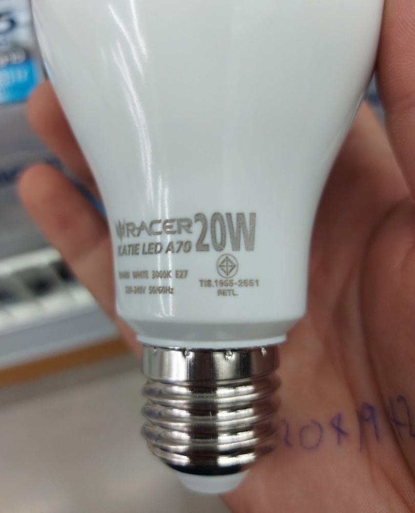 RACER หลอดแอลอีดีบั๊บ 20 วัตต์ LED tube สีขาว