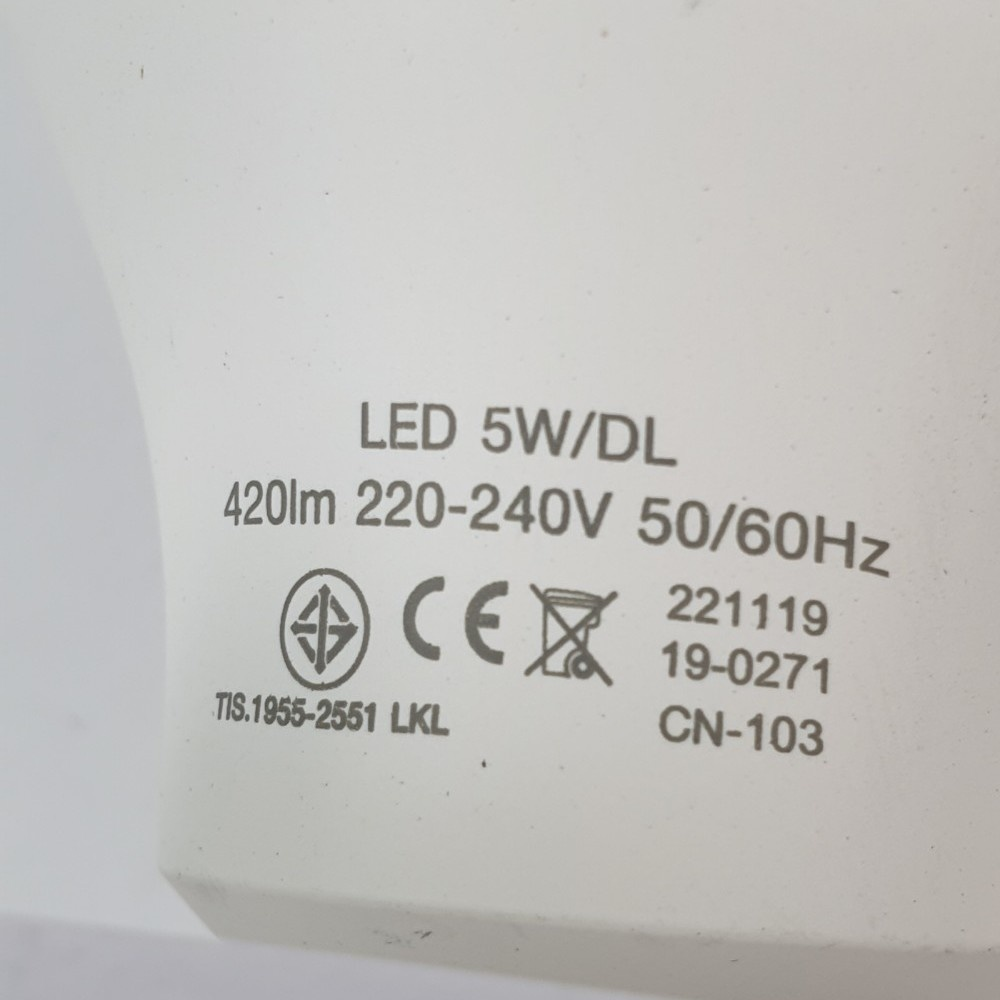 LEKISE หลอดไฟ LED A60 5W  DL KLASSIC