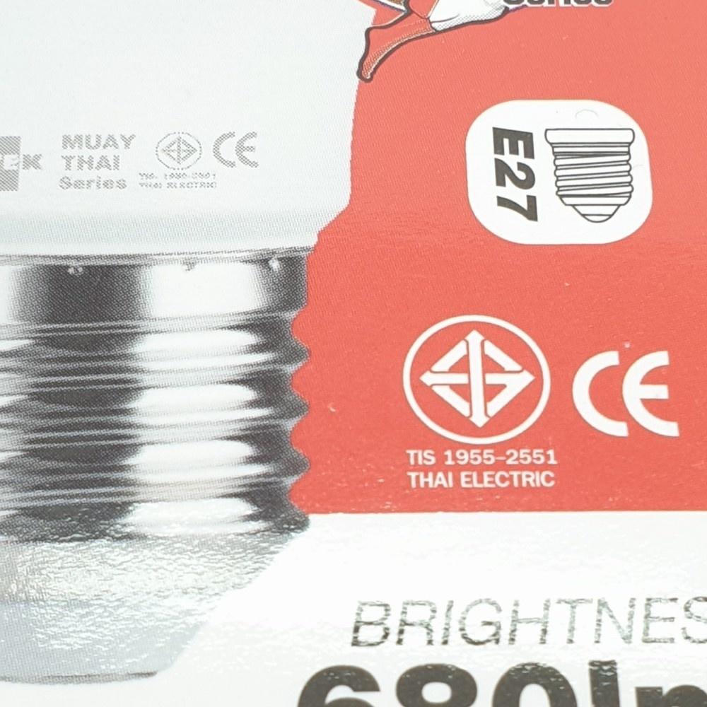 HI-TEK หลอด LED มวยไทย  Series ขั้วเกลียว E27 8W แสงขาว HLLM27008D