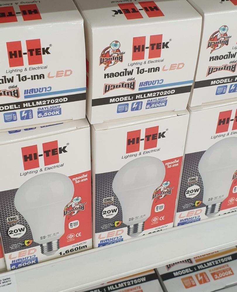 HI-TEK หลอด LED  มวยไทย SERIES ขั้วเกลียว E27 16W แสงขาว HLLM27016D