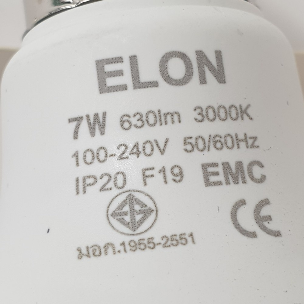 EILON หลอดแอลอีดีบัลบ์ Premier 7W 3000K วอร์มไวท์ ขาว