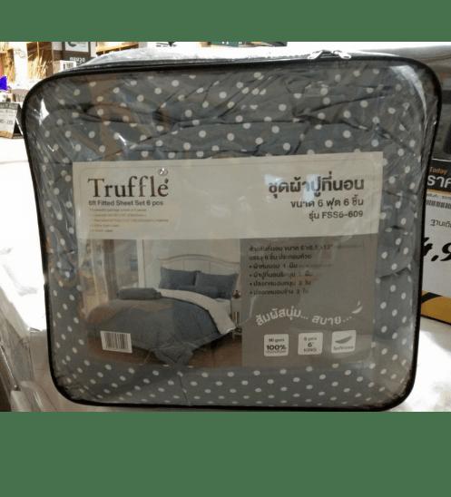 Truffle ชุดผ้าปูที่นอน กาลิโต้ 6 ชิ้น ขนาด 6 ฟุต FSS6-609
