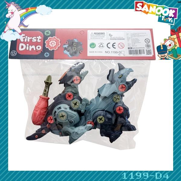 Sanook&Toys ชุด DIY ไดโนเสาร์ #1199-D4 (27x5.5x24 ซม.) คละสี