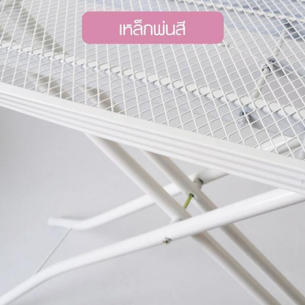 SAKU โต๊ะรีดผ้าโครงเหล็ก ขนาด 33×109x71-88ซม.(13×43นิ้ว)  คละสี ปรับความสูงได้ 6 ระดับ 4313HTW