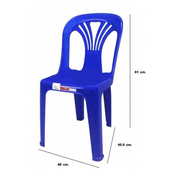 FREEZETO เก้าอี้พลาสติกพนักพิง หยก FT-220/A สีน้ำเงิน