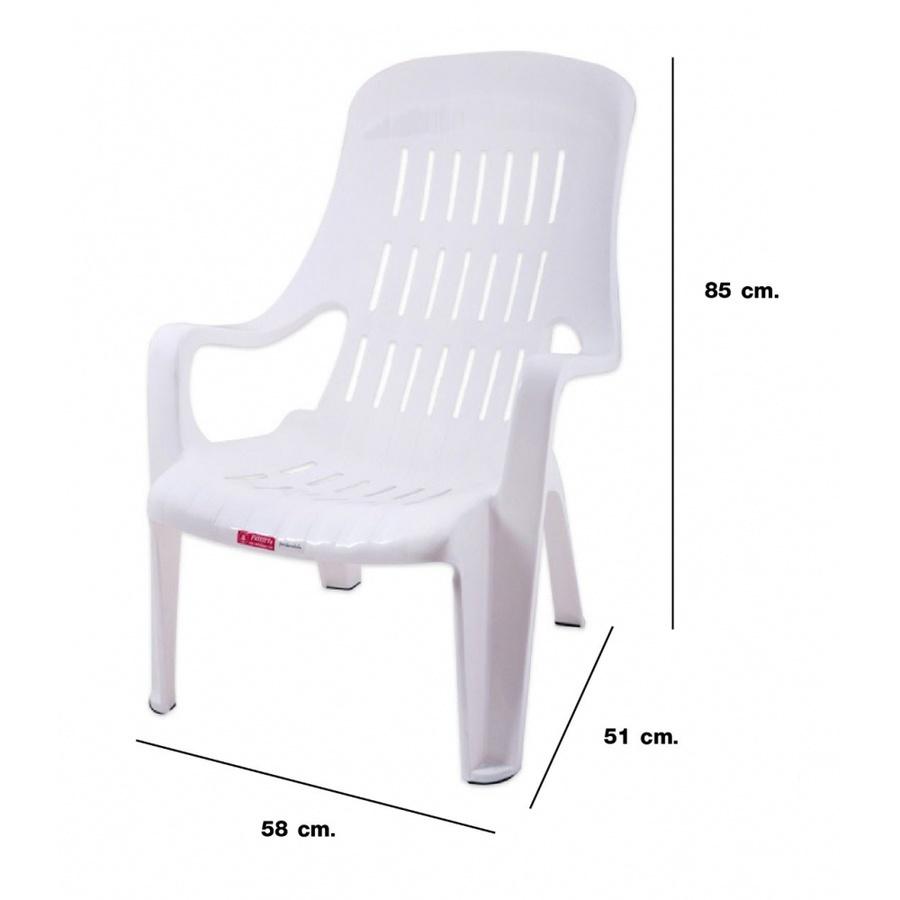 FREEZETO เก้าอี้พลาสติกเอนนอน สุขสบาย FT-234/A สีขาว