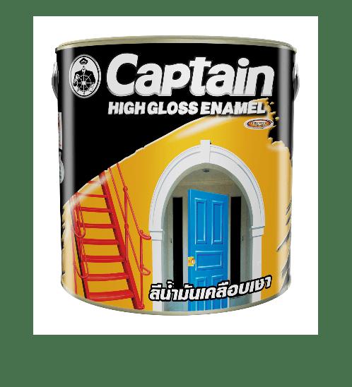 CAPTAIN สีเคลือบด้านกัปตัน # 07150 1 กล. สีดำ